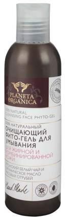 Гель для умывания Planeta Organica Очищающий