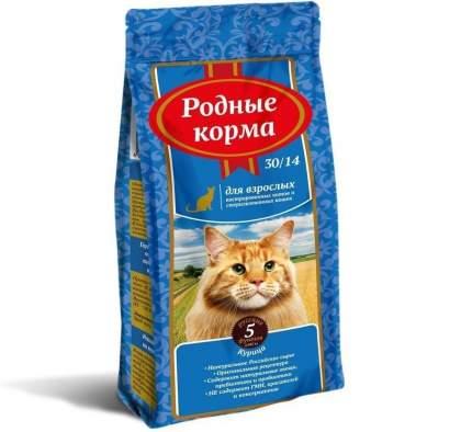 Сухой корм для кошек Родные корма, для стерилизованных, курица, 2,045кг