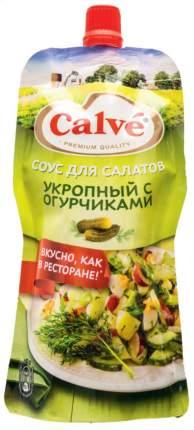 Соус для салатов Calve укропный с огурчиками 230 г