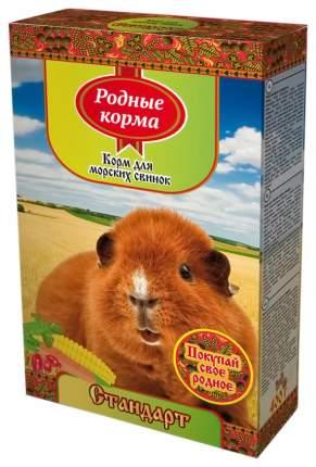 Корм для морских свинок Родные корма Родные корма, стандарт 0.4 кг 1 шт