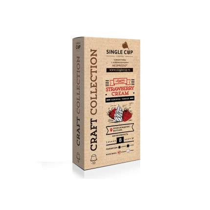 Капсулы Single Cup coffee strawberry cream для кофемашин Nespresso 10 капсул