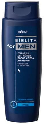 Гель для душа Bielita For Men 400 мл