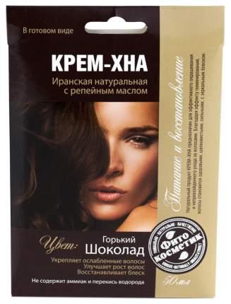 Краска для волос Фитокосметик Крем-хна Горький шоколад 50 мл