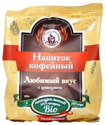 Кофейный напиток Русский цикорий любимый вкус с цикорием 100 г