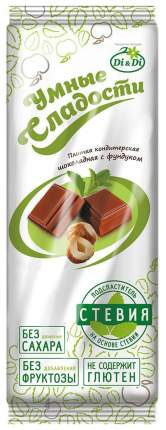 Плитка кондитерская Умные сладости шоколадная с фундуком со стевией 90 г