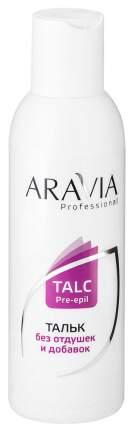 Натуральный тальк Aravia Professional для подготовки кожи к эпиляции 150 мл