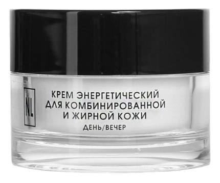 Крем для лица New Line Cosmetics Энергетический для комбинированной и жирной кожи 50 мл