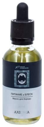 Масло для бороды Axioma Питание и блеск 60 мл