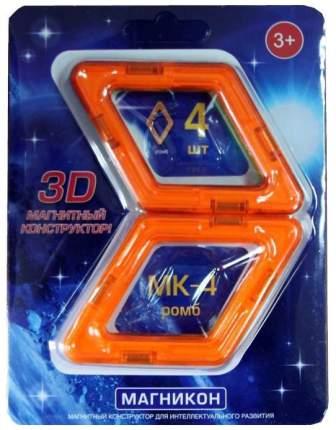 Конструктор магнитный Магникон Ромб МК-4-РБ