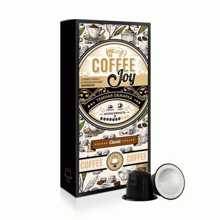 Кофе в капсулах Coffee Joy классический кофе темной обжарки