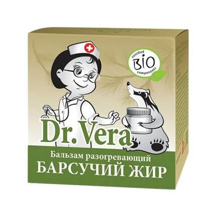 Массажный бальзам Dr. Vera Барсучий жир для детей 45 г