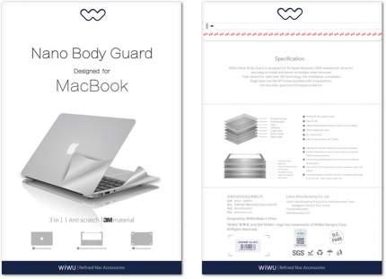 Защитная пленка Wiwu для MacBook Pro 13 2016 Silver