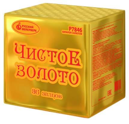 Салют Русский Фейерверк Р7846 Чистое золото 36 залпов