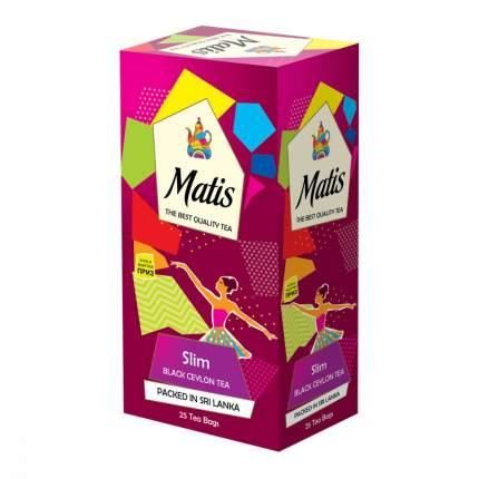 Чай Matis Slim черный с добавками 25 пакетиков