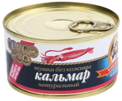 Кальмар Капитан Вкусов Натуральный 185г