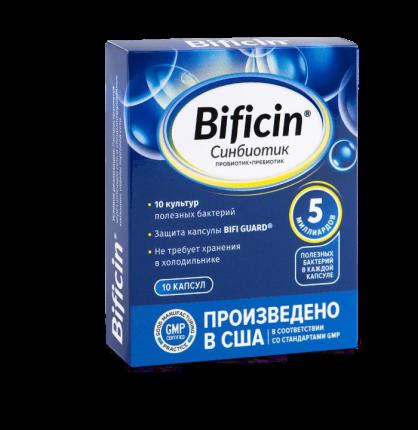 Синбиотик Бифицин капсулы 10 шт.