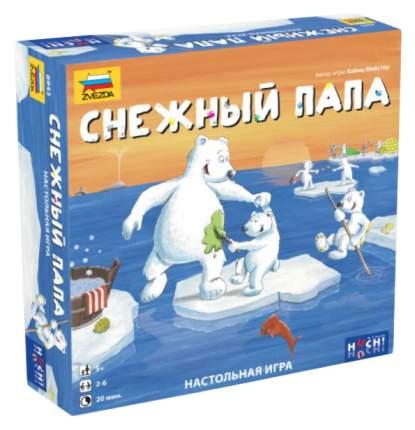 Настольная игра Звезда Снежный папа
