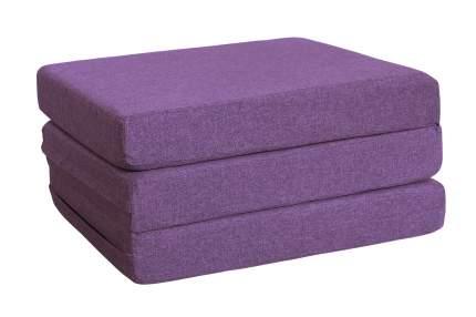 Пуф матрас мобильный Шаг фиолетовый
