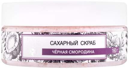 Сахарный скраб для тела Eva Esthetic Черная смородина