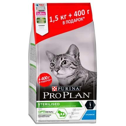 Сухой корм для кошек PRO PLAN Sterilised Optirenal, кролик, промопак, 1,5кг + 400г