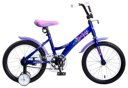 Велосипед Детский Двухколесный Navigator Bingo Вм16136 Сине-Розовый