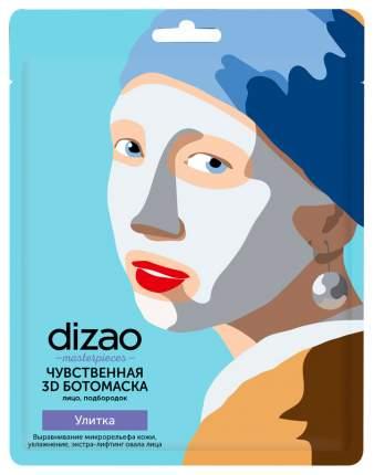Маска для лица Dizao Бото Чувственная 3D Улитка 1 шт