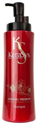 Шампунь Kerasys Oriental Premium 600 мл