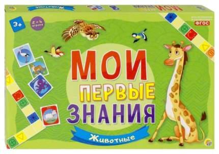 Семейная настольная игра Рыжий кот Мои первые знания Животные ИН-8064