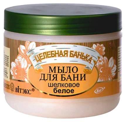 Мыло для бани Витэкс Целебная банька Шелковое белое, 500 мл