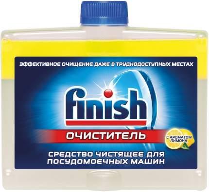 Средство чистящее для посудомоечных машин Finish с ароматом лимона 250 мл