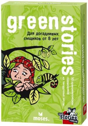 Игра настольная Moses Темные истории Детская серия Зеленые истории