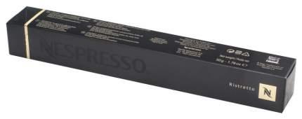 Капсулы Nespresso ristretto 10 капсул
