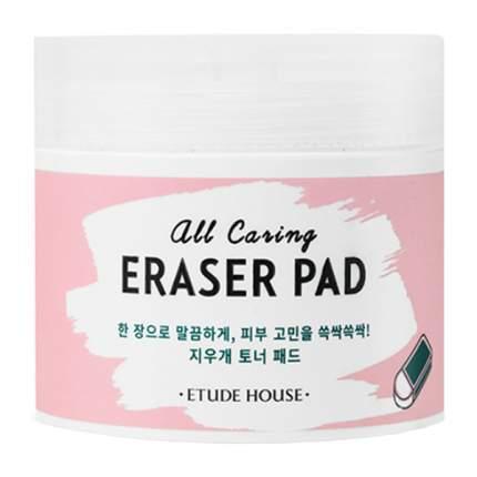 Ватные диски Etude House All Caring Eraser Pad