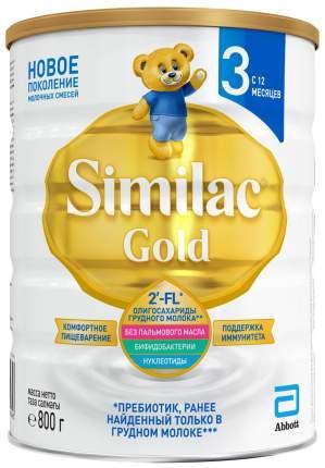 Молочная смесь Similac Gold 3 (от 12 месяцев) 800 г