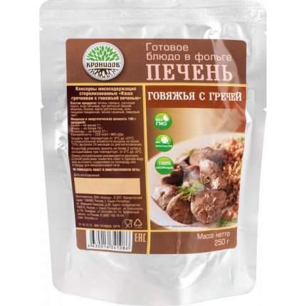 Готовое блюдо Кронидов печень говяжья с гречей 250 г