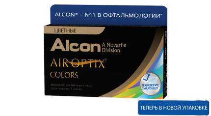 Контактные линзы Air Optix Colors 2 линзы -6,00 brilliant blue