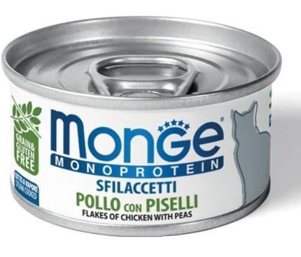Консервы для кошек Monge Monoprotein, курица, овощи, 80г