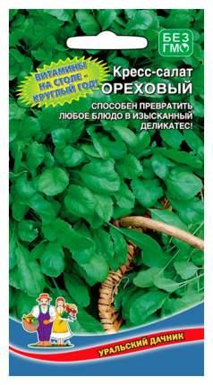 Семена Кресс-салат Ореховый, 0,8 г Уральский дачник