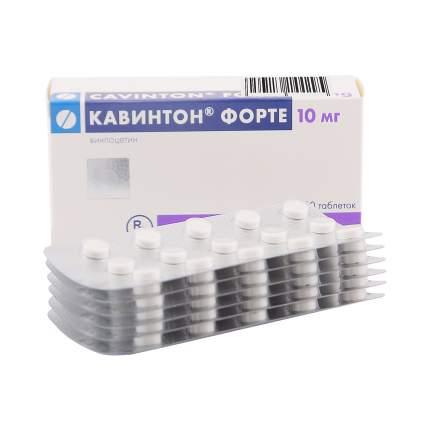 Кавинтон форте таблетки 10 мг 90 шт.