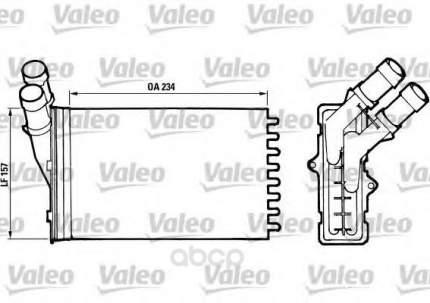 Радиатор охлаждения двигателя Valeo 812005
