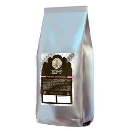 Чай Черный жемчуг розовая жемчужина черный с ароматом земляники 400 г