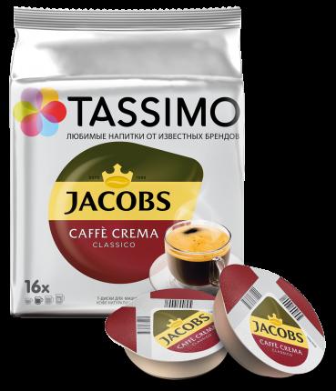 Кофе в капсулах Tassimo Jacobs Caffe Crema 16 порций
