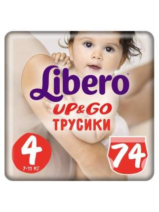Подгузники-трусики Libero Up&Go Size 4 (7-11кг), 74 шт.