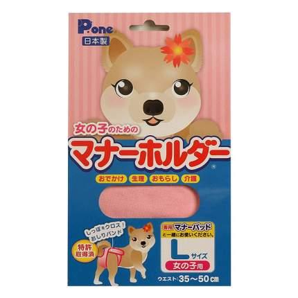 Пояс-штанишки Daiichi Eizai гигиеничсекие для туалета и течки собак и кошек (35-50 см)