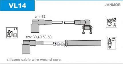 Комплект проводов зажигания JANMOR VL14