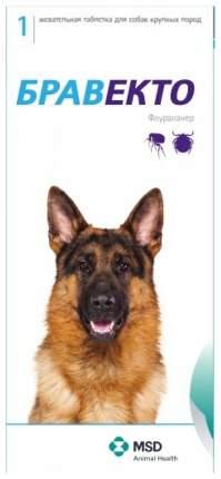 Жевательная таблетка для щенков и взрослых собак 20-40 кг Intervet MSD Бравекто