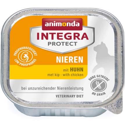 Консервы для кошек Animonda Integra Protect Renal, при ХПН, с курицей, 100г