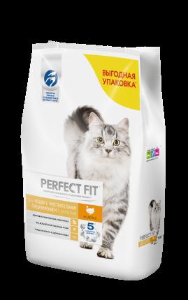 Сухой корм для кошек Perfect Fit Sensitive, при чувствительном пищеварении, индейка, 10кг