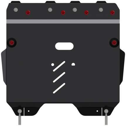 Защита двигателя Шериф 08.2823 V1