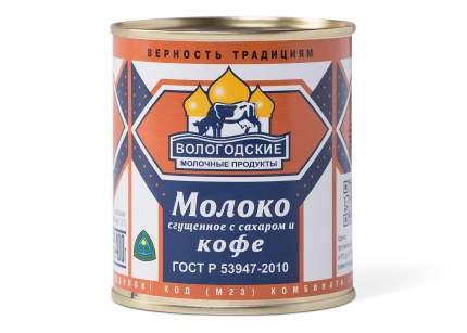 Молоко сгущенное  Вологодское с кофе 370 г